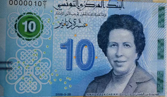 New bank note honors first female doctor in Tunisia